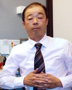 代表取締役 内山睦男